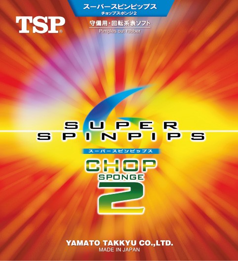 "TSP ""Super Spinpips Chop 2"""