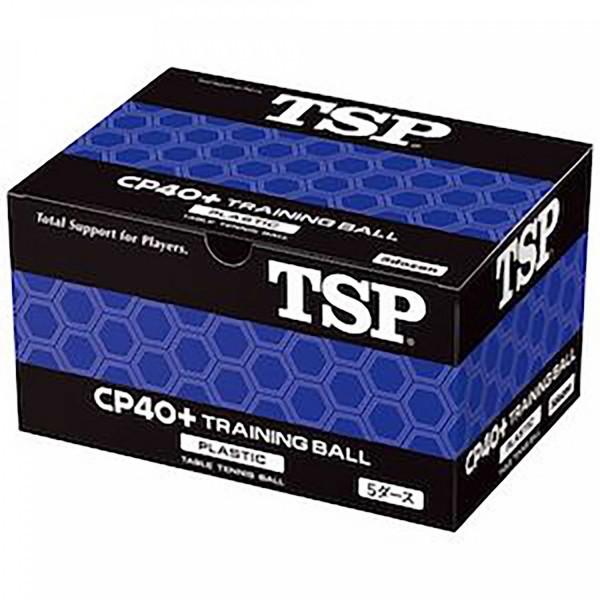 TSP CP 40+ Training 60er