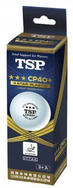 TSP CP 40+ ***